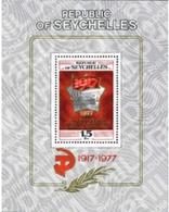 Ref. 187574 * MNH * - SEYCHELLES. 1977. 60th ANNIVERSARY OF OCTOBER REVOLUTION . 60 ANIVERSARIO DE LA REVOLUCION DE OCTU - Seychelles (1976-...)