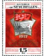 Ref. 187587 * MNH * - SEYCHELLES. 1977. 60th ANNIVERSARY OF OCTOBER REVOLUTION . 60 ANIVERSARIO DE LA REVOLUCION DE OCTU - Seychelles (1976-...)