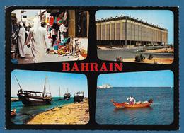 BAHRAIN 1974 - Bahrein