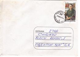 1997 , MOLDOVA , MOLDAVIE ,  MOLDAWIEN ,  MOLDAU , Europa 1996 , Used Cover - Moldova