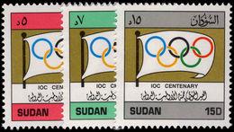 Sudan 1994 Olympic Committee Unmounted Mint. - Sudan (1954-...)