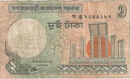 Bangladesh 2 Taka 1996 Pick 6C.b Ref 144-2 - Bangladesh