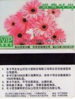 TARJETA DE CHINA USADA. VIP. FLORES, (0033) - Flores
