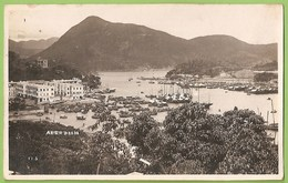 Hong Kong - Aberdeen - China - Chine (Hong Kong)