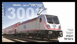 Israel 2018 Mih. A129 Trains In Israel. Electric Locomotives MNH ** - Vignettes D'affranchissement (Frama)