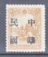 MANCHUKUO  LOCAL  CHIN  HSIEN    NE 338     ** - 1932-45 Manchuria (Manchukuo)