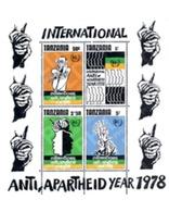 Ref. 138979 * MNH * - TANZANIA. 1978. INTERNATIONAL YEAR AGAINST APARTHEID . AÑO INTERNACIONAL CONTRA EL APARTHEID - Tanzanie (1964-...)