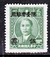 Formosa 24    * - 1888 Province Chinoise