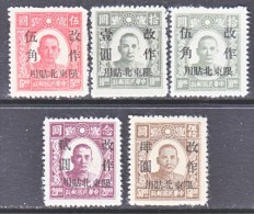 CHINA  NORTH EAST   1 - 5  * - North-Eastern 1946-48