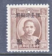 Taiwan 21   ** - 1888 Chinese Province