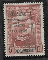 Mozambique, 1939, New York World Fair Opt On 5 Esc., MNH **. Michel No 328 - Mozambique
