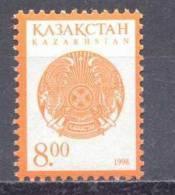 1998. Kazakhstan, Definitive, 8.00/1999, 1v, Mint/** - Kazakhstan