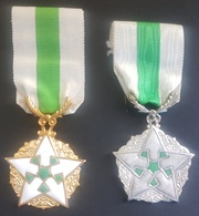 Syria, Military Decoration, Merit Medal Degree 3-4 - VINTAGE - Medals