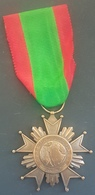 Syria, Military Decoration, The Foundation Of The United Arab Republic - Medals