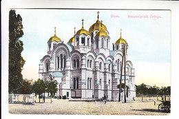 UKRAINE KIEV 09 - Ukraine