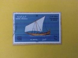 SULTANATE OF OMAN FRANCOBOLLO USATO STAMP USED NAVE BATTELLO IMBARCAZIONE 100 - Oman