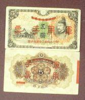 BILLET DE BANQUE-CHINE-5 YEN-1938 - Stampe & Incisioni