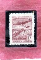 ARGENTINA 1946 AIR MAIL POSTA AEREA CORREO AEREO PLANE OVER IGUACU FALLS CENT. 15c MNH - Posta Aerea