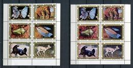 Equatorial Guinea 1976 Animal Two Different Blocks One Missing Black MNH - Equatorial Guinea