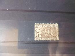 ITALIE YVERT N° 7 COLIS POSTAUX - 1946-.. République
