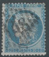 Lot N°44402   N°37, Oblit GC 1485 Corps-Nuds, Ille-et-Vilaine (34), Ind 22 Ou Ferrette, Haut-Rhin (66), Ind 7 - 1870 Siege Of Paris