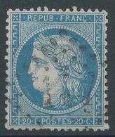 Lot N°44405   N°37, Oblit GC 117 Antibes, Vaucluse (91) - 1870 Siege Of Paris