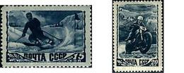 Ref. 62891 * MNH * - SOVIET UNION. 1948. SPORTS . DEPORTES - 1923-1991 USSR