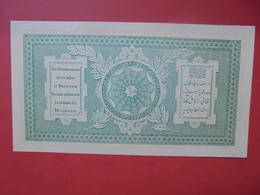 AFGHANISTAN 1926 PRESQUE UNC ! - Afghanistan