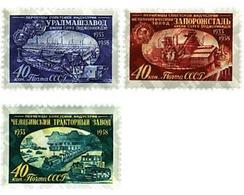 Ref. 57576 * MNH * - SOVIET UNION. 1958. SOVIET INDUSTRY . INDUSTRIA SOVIETICA - 1923-1991 USSR