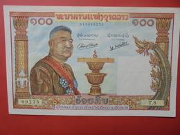 LAOS CIRCULER (PRESQUE NEUF) - Laos