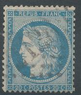 Lot N°44416   N°37, Oblit GC 2128 Lure, Saône-et-Loire (70), Ind 3 - 1870 Siege Of Paris