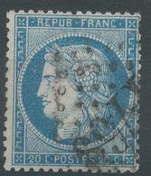 Lot N°44417   N°37, Oblit GC 1769 Le Havre, Seine-Inférieure (74) - 1870 Siege Of Paris