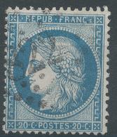 Lot N°44418   N°37, Oblit GC 822 Cette, Hérault (33) - 1870 Siege Of Paris