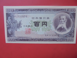 JAPON 100 YEN UNC - Japon