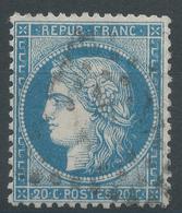 Lot N°44428   N°37, Oblit GC - 1870 Siege Of Paris
