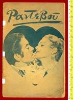 M3-31589 Greece 1947. Magazine Only For Men RANTEVOU #93 - Magazines