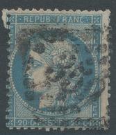Lot N°44436   Variété/n°37, Oblit GC 359 Bayonne, Basses-Pyrénées (64), Filet NORD - 1870 Siege Of Paris