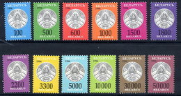 BELARUS 1996 Arms Definitive Set Of 12 MNH / **.  Michel 136-47 - Belarus