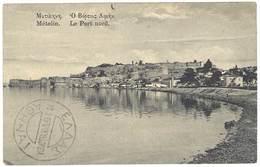 Cpa Grèce - Mételin - Le Port Nord - Grecia