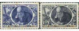 Ref. 356391 * MNH * - SOVIET UNION. 1947. FAMOUS PEOPLE . PERSONAJE - 1923-1991 USSR