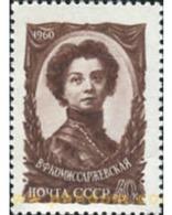 Ref. 356578 * MNH * - SOVIET UNION. 1960. FAMOUS PEOPLE . PERSONAJE - 1923-1991 USSR