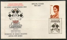India 1994 Sanghi World Chess Championship Matches Games Special Cover # 16059 - Chess