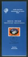 India 1999 Sikhism Birth Of Khalsa Panth Gurdwara Sahib Archit Cancelled Folder - Religions