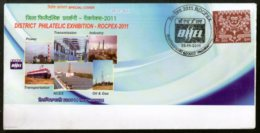 India 2011 BHEL Heavy Electricals Power Plant Oil & Gas Special Cover # 18502 - Electricity
