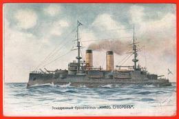 Squadron Battleship Prince Suvorov Before The Navy Community St. Eugenia Prokudin Gorsky - Guerra