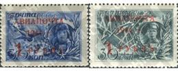 Ref. 358399 * MNH * - SOVIET UNION. 1944. BATALLA AEREA - 1923-1991 USSR