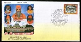 India 2018 Sant Sadguru Teoonramji Maharaj Hindu Mythology Special Cover # 7335  Inde Indien - Hinduism