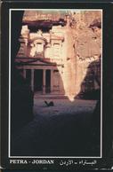 °°° 11385 - JORDAN - PETRA - 1995 With Stamps °°° - Giordania