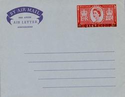 1957 , QATAR , AEROGRAMA Nº 1 SIN CIRCULAR , ISABEL II SOBRECARGADO 40 NP SOBRE 6 P - Qatar