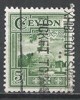 Ceylon (Sri Lanka) 1950. Scott #308 (U) Kiri Vehera Polonnaruwa * - Sri Lanka (Ceylan) (1948-...)